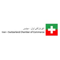 Iran Swiss Chamber of Commerce