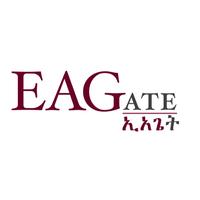 East Africa Gate