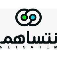 Netsahem