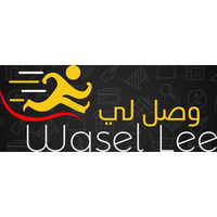 Wasel Lee Trading Company