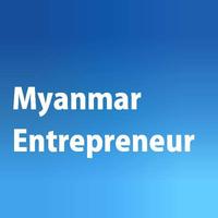 Myanmar Entrepreneur