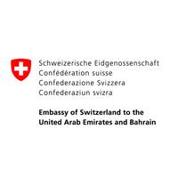 The Embassy of Switzerland to the UAE & Bahrain