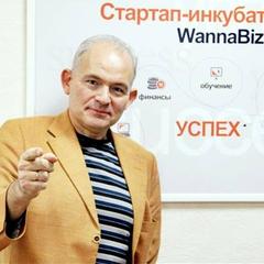 Vadim Rogovskiy