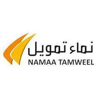 Namaa Tamweel By ATIB