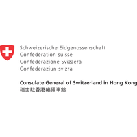 Swiss Consulate General of Hong Kong