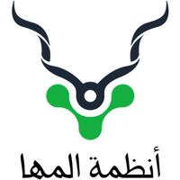 Al Maha Systems