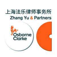 Zhang Yu & Partners (Osborne Clarke China)