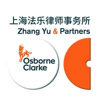Zhang Yu & Partners (Osborne Clarke China)
