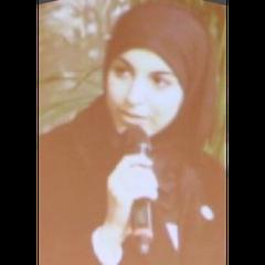 Sally Almahfouz