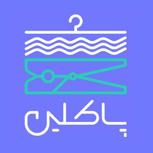 Paklean logo