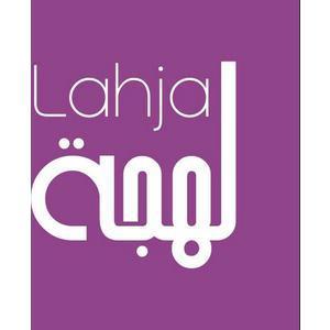 Lahja SARL logo