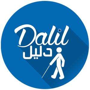Dalil logo