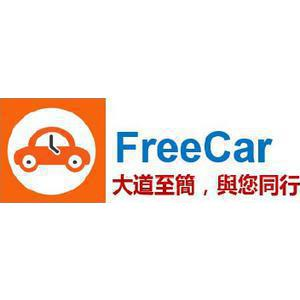 FREE CAR logo