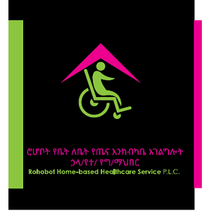 Rohobot Home Based Health Care Service P.L.C logo