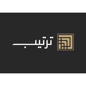 tarteeb logo