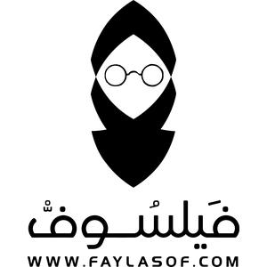 Faylasof Bookstore logo