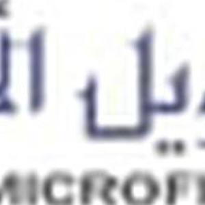 Ethmar For islamic Microfinance  logo