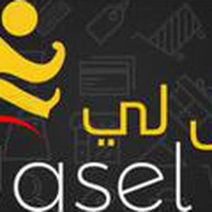 Wasel Lee Trading Company logo