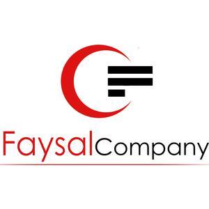 Faysal Company logo