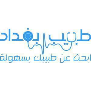 Tabib Baghdad logo