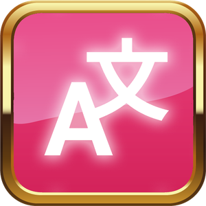 Lingvanex LLC logo