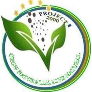 Project 2000 Agtech logo