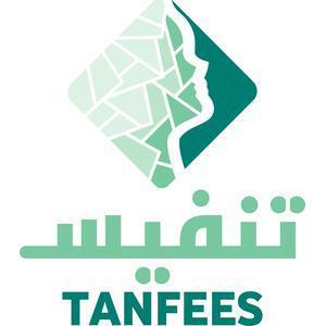 Tanfees logo