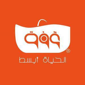 Guffa logo