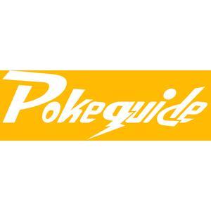 Pokeguide Limited logo